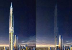Seul - Turnul invizibil Infinity