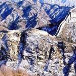 Marele Zid Chinezesc - Secrete păstrate de veacuri