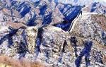 Marele Zid Chinezesc – Secrete păstrate de veacuri
