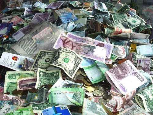 Comunicat uluitor despre Bani şi FMI