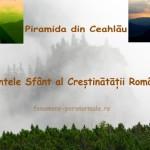 Piramida din Ceahlău, Muntele Sfânt al Creștinătății Române